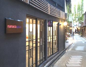 nanaco+kyotoshop.jpg